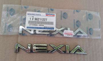Надпись (эмблема) NEXIA на крышку багажника