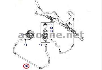 Патрубок гидроусилителя от насоса к рейке Авео 1,5