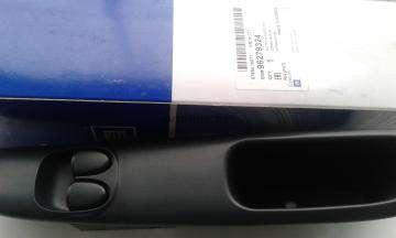 Блок управления стеклоподъемниками (2 кнопки) Ланос, Сенс T-150