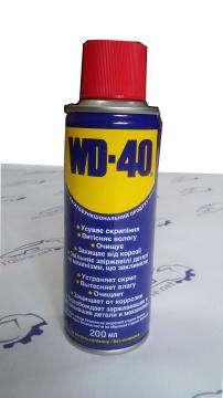 Смазка универсальная WD-40 (200 мл)